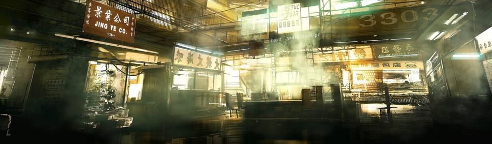 Ejemplo de guion de videojuego: Engalus.
